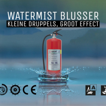 WMC Watermist blusser introductie